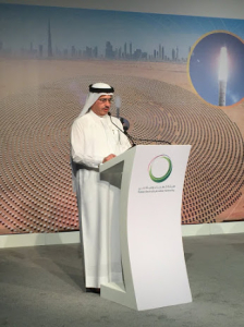 DEWA announces the world's largest Concentrated Solar Power