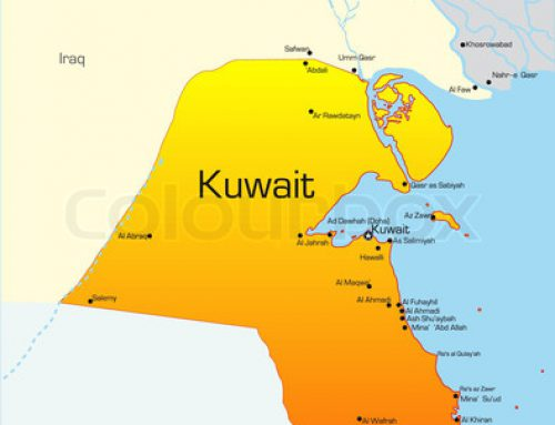 Kuwait Shagaya 50MW solar Concentrated Solar Power project operates in 2018