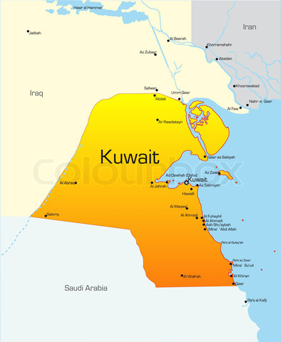 http://helioscsp.com/wp-content/uploads/2017/06/Kuwait-Concentrated-Solar-Power.jpg
