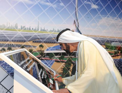 DEWA announces winning tender for world's largest solar project