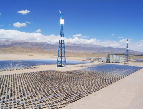 SUPCON won the bid of solar field EPC for China Gonghe 50MW Concentrated Solar Power Plant