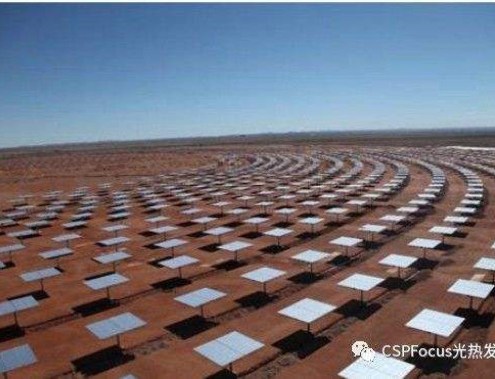 China Gonghe 50MW Tower Concentrated Solar Power project biddings open for civil construction