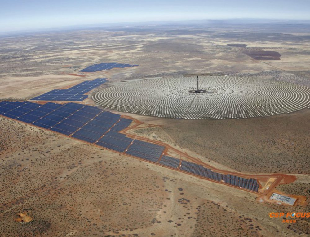 Eskom to sign Redstone Concentrated Solar Power in South Africa