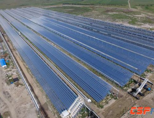 Concentrated Solar Power Technology (DSG+Concrete TES ) has been Commercialized in China