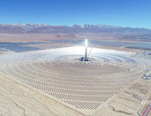 Delingha 50 MW Tower Concentrated Solar Power Plant Reached Full-load Operation