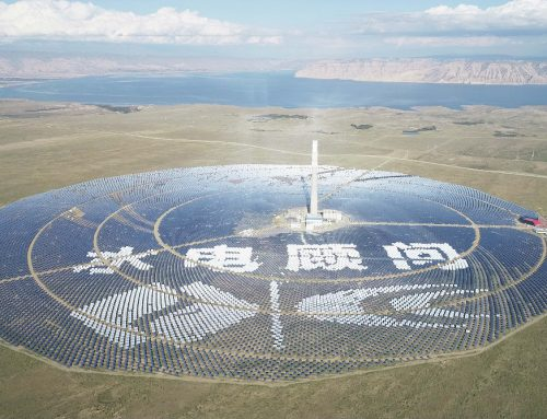 5 large-scale concentrated solar power plants operational and 4 to complete in China