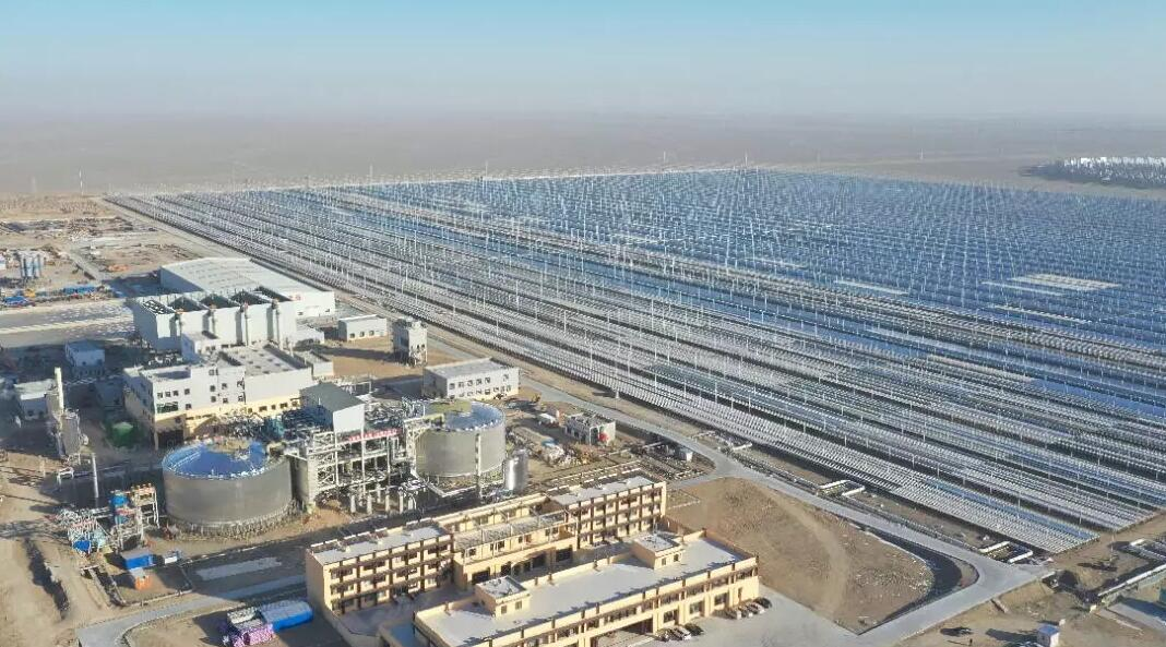 World's First Utility-Scale Molten Salt Fresnel Concentrated Solar Power Plant Connects to China's Grid