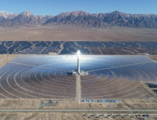 SUPCON SOLAR Delingha 50MW Molten Salt Tower Concentrated Solar Power Plant Passed the Technical Assessment of Fichtner